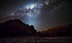12 giorni a San Pedro de Atacama, 2600m slm
