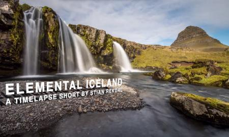 Elemental Iceland 2013