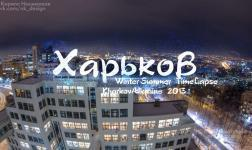 Così giovane, così bravo: Kharkov 2013 hyperlapse