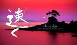Un bellissimo viaggio nella terra giapponese