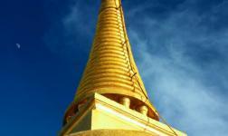 Viaggio virtuale in Thailandia