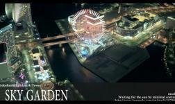 Il giardino del cielo