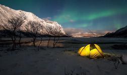 """Viaggio nella Magica Islanda con """"Encounters"""""""