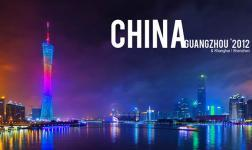 Guangzhou 2012, dal Maestro imbattuto dell'hyperlapse